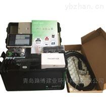 英国凯恩KANE9506 便携式烟气分析仪