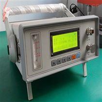 微水检测仪低价销售