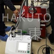 紅外探測器杜瓦封裝檢漏用氦質譜檢漏儀