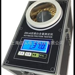 DH-A上海大豆蛋白仪价格