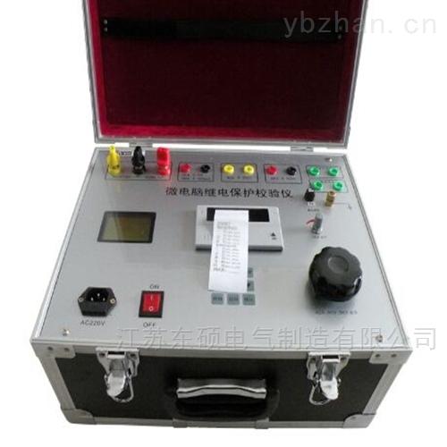 五級電力資質-工控型微機繼電保護測試儀