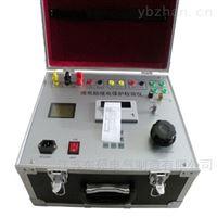 五級電力資質設備-三相繼電保護測試儀
