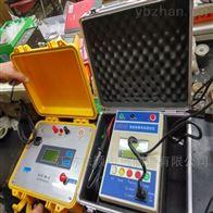 高压绝缘电阻测试仪-三级承试资质办理