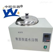 單孔水浴圓鍋廠