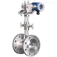 焊接式差壓式一體化多孔孔板流量計