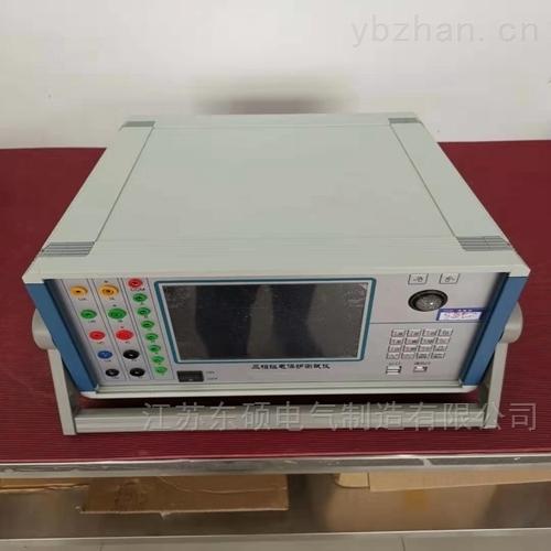 六相继电保护测试仪-四级承试资质办理