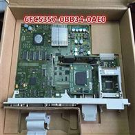 6FC5357-0BB15-0AA0维修