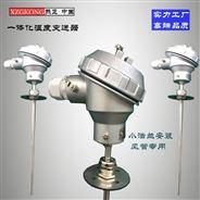 帶線分體式熱電阻溫度傳感器
