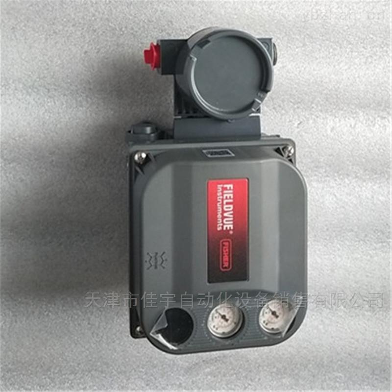 Fisher费希尔阀门定位器DVC6200不带反馈HC