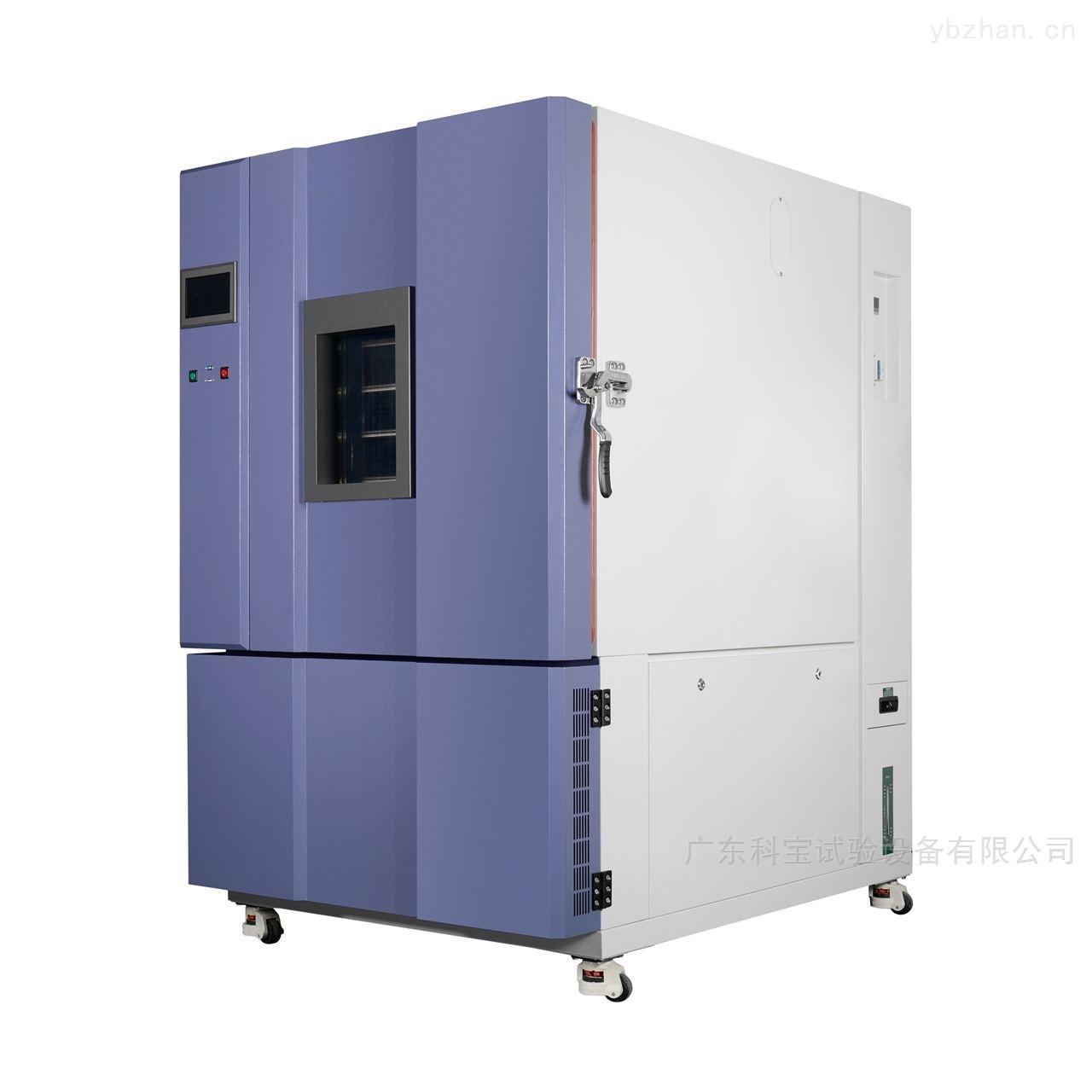 廣東恒溫恒濕實驗箱