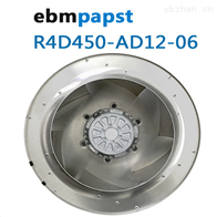 ebmpapst离心风机R4D450-AD12-06