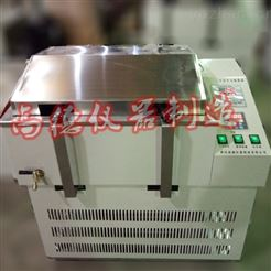 TS-110DW低温制冷水浴振荡器