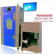 SME-150PF恒温恒湿试验箱配电脑监控试验设备