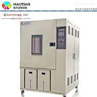 THE-800PF电子控温1000L高低温交变湿热试验箱厂家