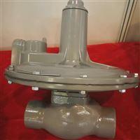 費希爾133L/H液化氣減壓閥中低壓調壓閥