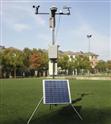 何亦HYQX-00112超聲波便捷式氣象站