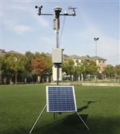 何亦HYQX-00112超声波便捷式气象站