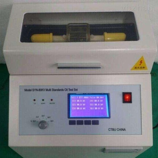 自动绝缘油电强度测试仪产品参数