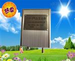 FYP-3氣壓變送器,大氣壓力送器生產廠家