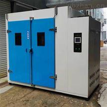 大容积恒温恒湿检测室