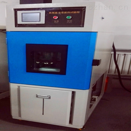 小型高低溫濕熱試驗箱價格