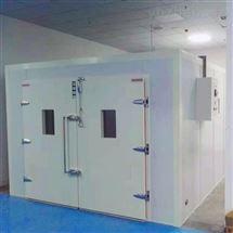 組合步入式高溫老化房