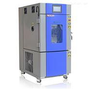 微型升級版恒溫恒濕試驗箱 5G芯片測試機