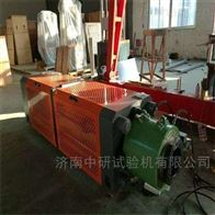 5000/6500KN鋼絞線靜載錨固性能試驗機