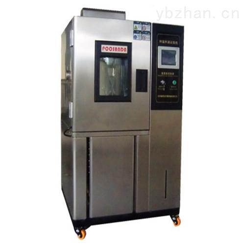 TH-150T经济型恒温恒湿箱