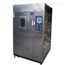冷熱沖擊試驗箱使用方法