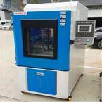 品牌可程式高低温试验机