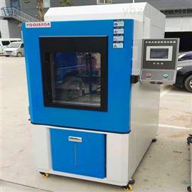 小型可程式高低温试验箱