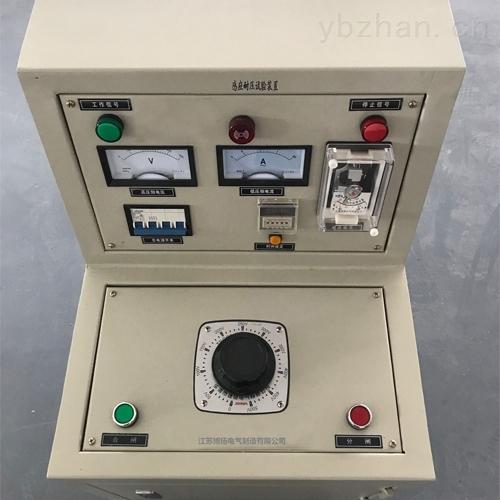 高效率三倍频感应耐压试验装置