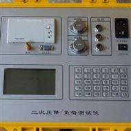 江苏生产二次压降负荷测试仪定制厂家
