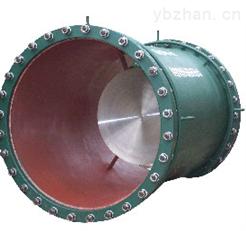 環形孔板流量計YC-LGHX
