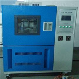 北京橡胶老化试验箱