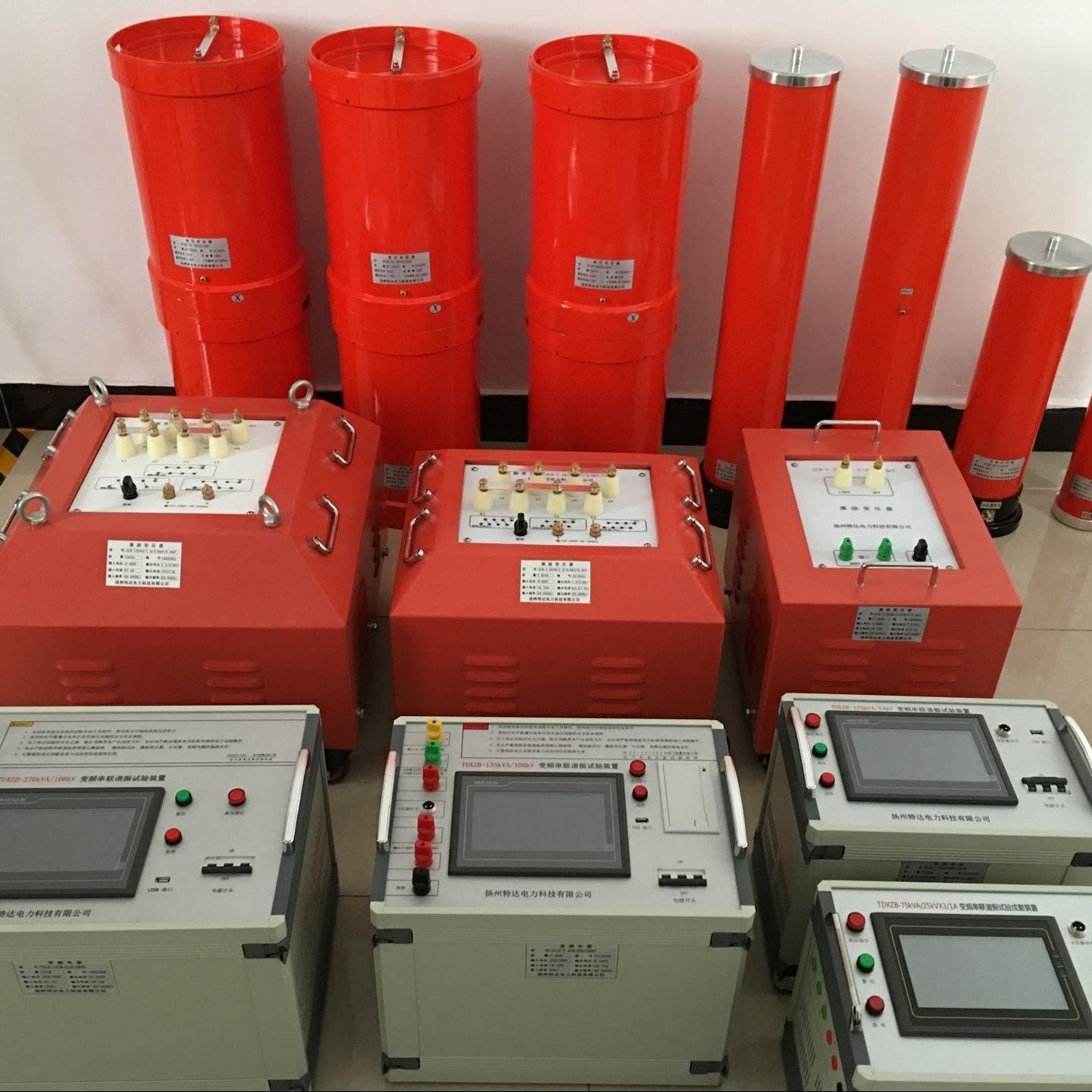 承试设备变频串联谐振试验装置厂家定制