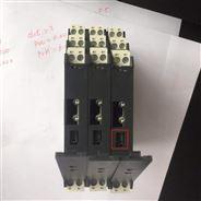 超薄款智能可設信號隔離變送器唐山優惠促銷