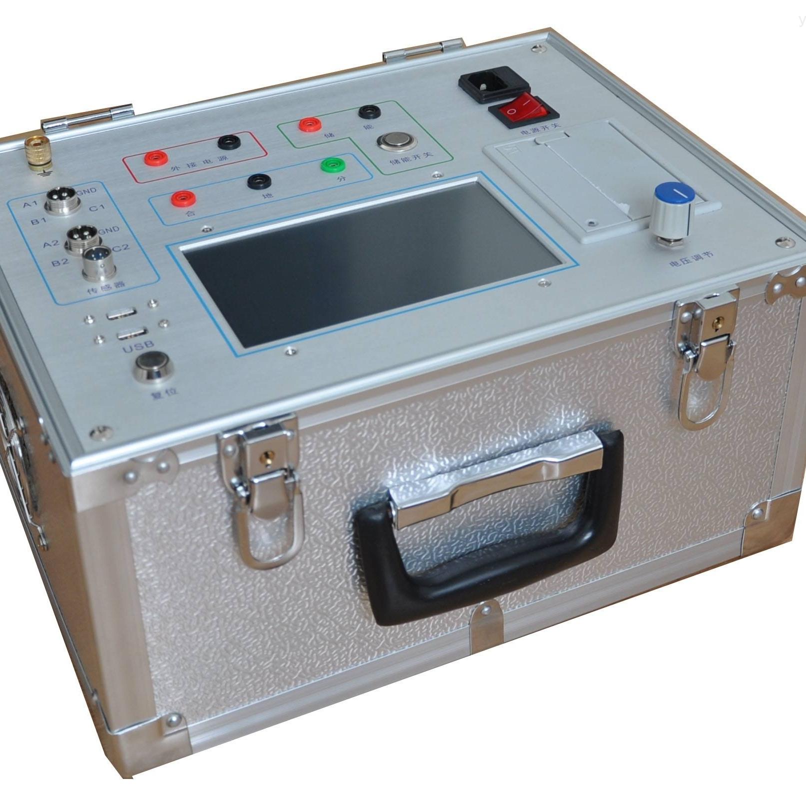 承修设备开关特性测试仪厂家定制