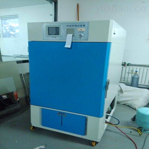 药品稳定性恒温恒湿考察箱