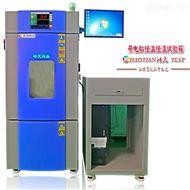 SMA-150PF皓天带电脑式恒温恒湿试验箱厂家