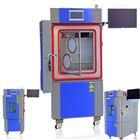 SMB-150PF型号齐全恒温恒湿试验标养箱 质保2年