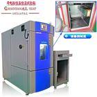 SMA-150PF电缆老化恒温恒湿试验箱温湿度评估试验机