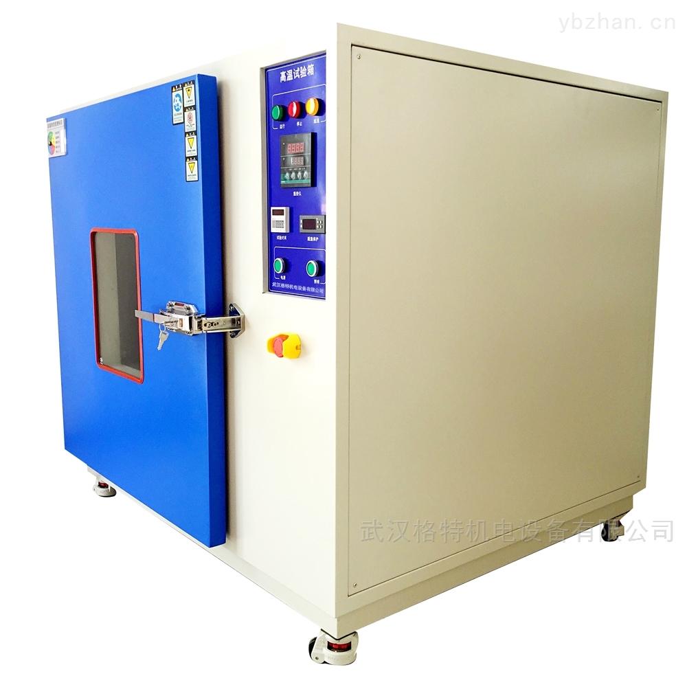 500度高温烘箱