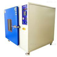GT-BIX-38A500度高温烘箱