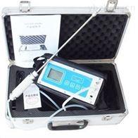 PN-3500-NOX便携式氮氧化物检测分析仪
