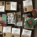 VCEFCMG511H401MO/JOUCOMATIC防爆电磁阀