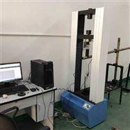 承装设备安全工具力学性能试验机江苏厂家