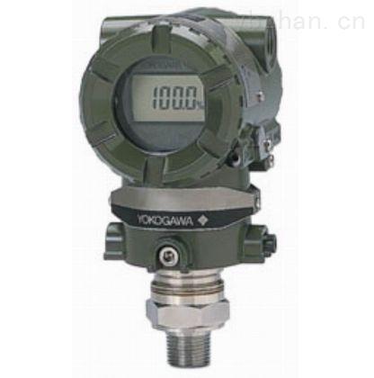 厂家直销EJA530A压力变送器原装正品
