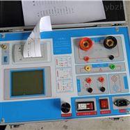 全自动蓄电池组负载测试仪